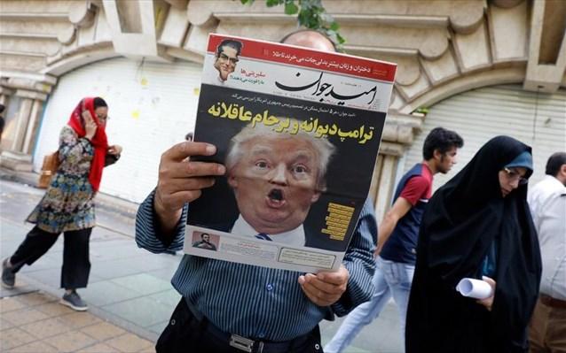ΗΠΑ: Στέλνουν στρατεύματα στον Κόλπο, βάζουν στο στόχαστρο την κεντρική τράπεζα του Ιράν