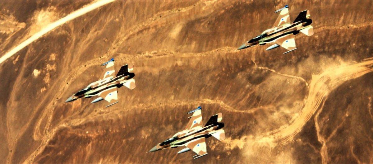 ΕΚΤΑΚΤΟ: Αερομαχία ρωσικών Su-35 και ισραηλινών F-16 στην Α.Μεσόγειο