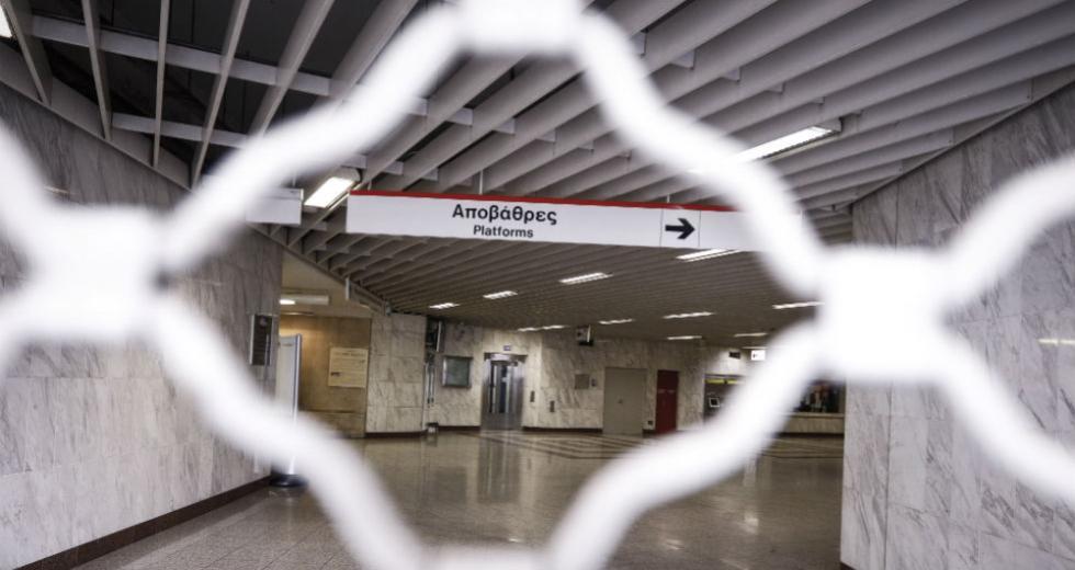 Στάσεις εργασίας αποφάσισαν οι εργαζόμενοι σε μετρό και τραμ