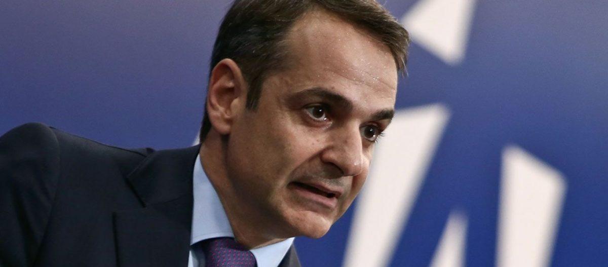 Κ.Μητσοτάκης: Μαζεύει την «γκάφα» για το Συμβούλιο Συνεργασίας – «Η Τουρκία παραβιάζει τα κυριαρχικά μας δικαιώματα»