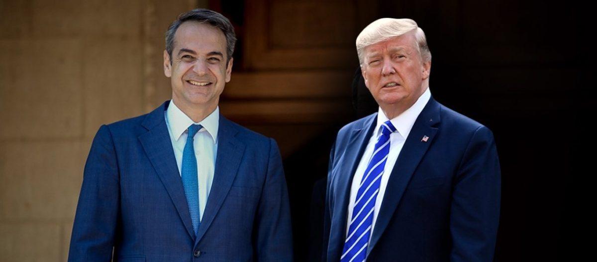 ΗΠΑ: Ακύρωση της συνάντησης Κ.Μητσοτάκη με Ν.Τραμπ – Οι δικαιολογίες και η πραγματικότητα: Η Ελλάδα στα «αζήτητα»