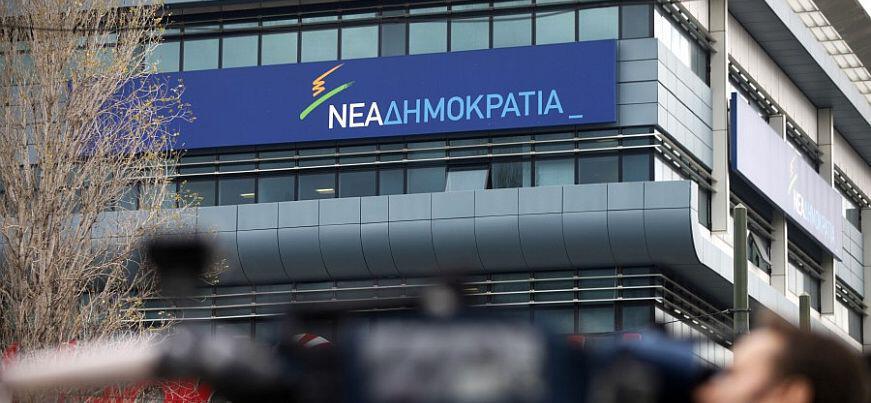 ΥΠΕΝ κατά ΣΥΡΙΖΑ: Αντί να απολογούνται για τη ΔΕΗ, παριστάνουν τους εισαγγελείς με θράσος