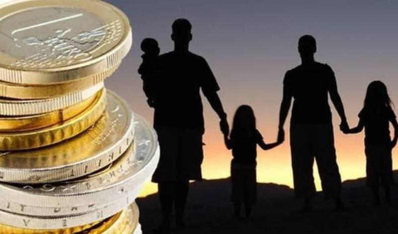 Από την 1η Ιανουαρίου 2020 το επίδομα των 2.000 ευρώ για κάθε παιδί που γεννιέται