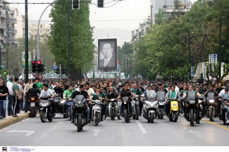 Παναθηναϊκός: Συλλαλητήριο οπαδών στη Λεωφόρο! Πορεία κατά του Αλαφούζου [pics]
