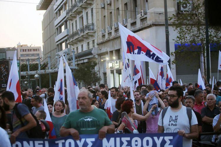 Κλειστό το κέντρο της Αθήνας -Συλλαλητήριο του ΠΑΜΕ