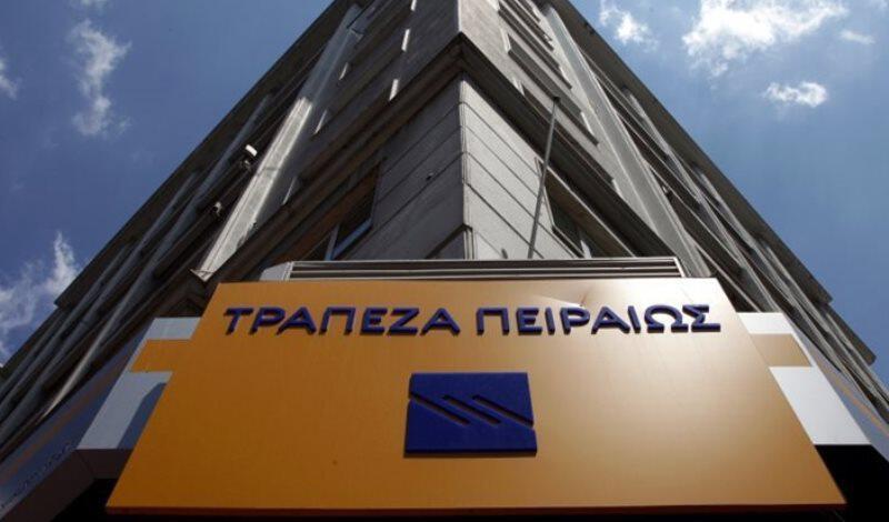 «Κόκκινη τράπεζα» ιδρύει η Πειραιώς: Μετακομίζουν 1300 εργαζόμενοι