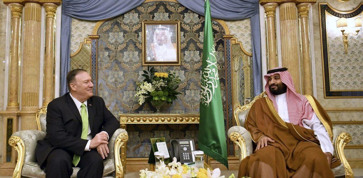 Μάικ Πομπέο: «Πράξη πολέμου» οι επιθέσεις στη Σαουδική Αραβία