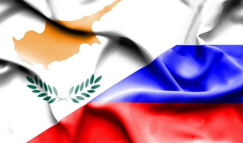 H Κύπρος εξόφλησε πλήρως το ρωσικό δάνειο ύψους 1,58 δισεκ.
