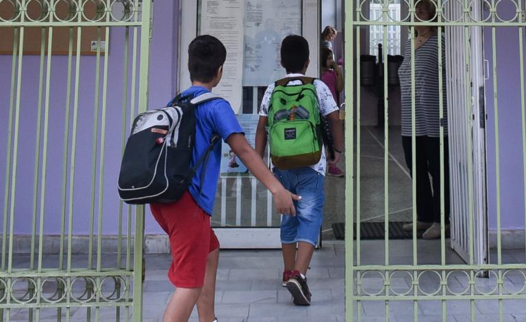 Σχολεία: Η μεγάλη επιστροφή χιλιάδων μαθητών! Όσα πρέπει να ξέρετε