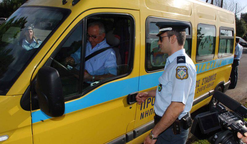 Θεσσαλονίκη: 22 παραβάσεις σε σχολικά λεωφορεία την πρώτη ημέρα της σχολικής χρονιάς