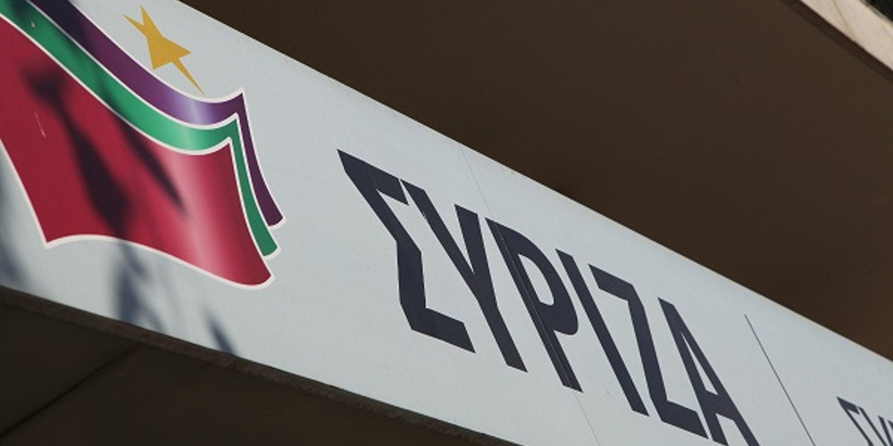 Αντάρτικο ΣΥΡΙΖΑίων βουλευτών: Λένε όχι στην καταβολή του 40% του μισθού στο κόμμα