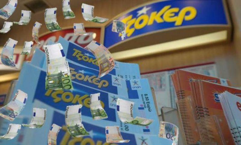 Κλήρωση Τζόκερ: Αυτοί είναι οι τυχεροί αριθμοί για τα 2,8 εκατ. ευρώ