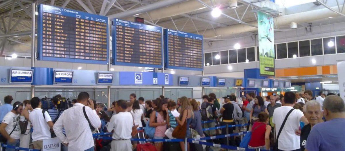 Πωλείται το 30% του αεροδρομίου «Ελευθέριος Βενιζέλος» για να χρηματοδοθούν οι φοροελαφρύνσεις