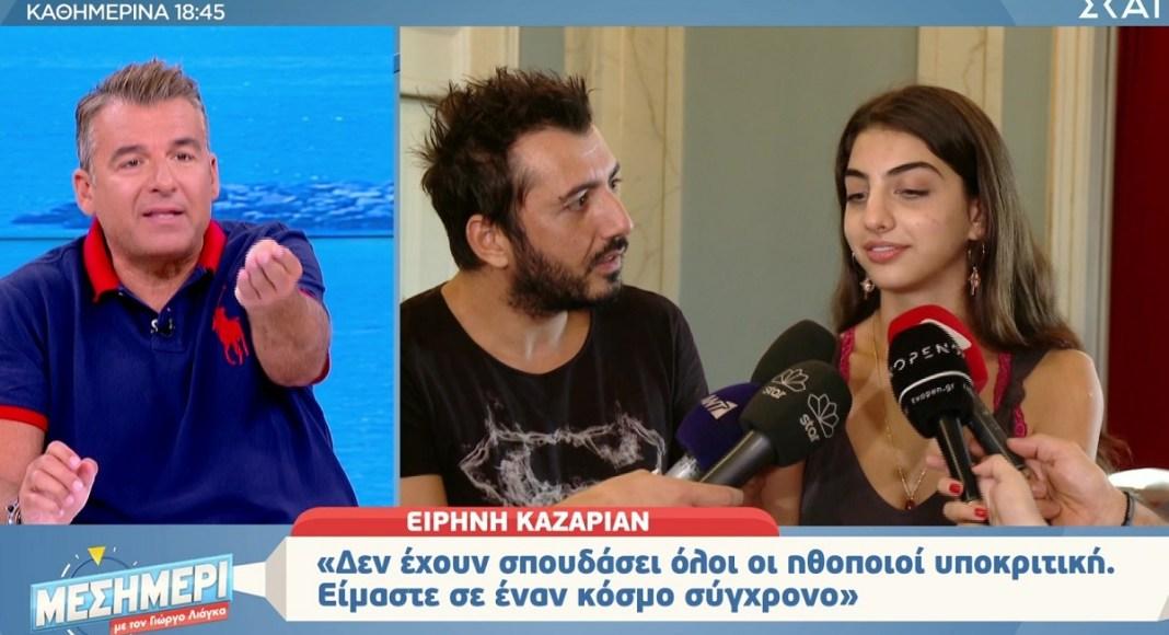 Ξέσπασε ο Λιάγκας μετά τις δηλώσεις της Καζαριάν: Αυτή είναι η κατάντια της κοινωνίας μας (video)