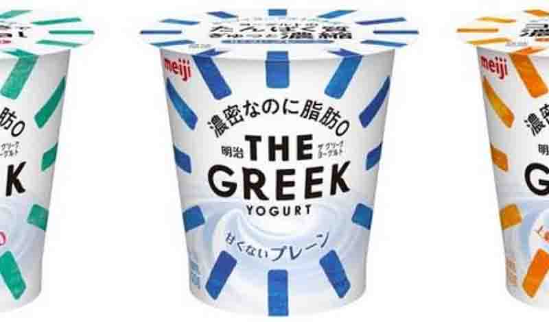 Έλληνας πρέσβης «παρέδωσε» το Greek Yogurt στους Ιάπωνες – Οσμή σκανδάλου