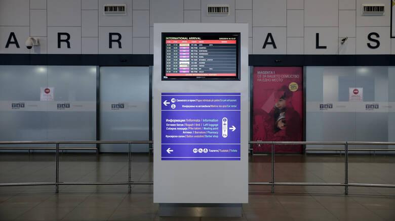 Παρέμβαση στο αεροδρόμιο «Μακεδονία» για στην τουρκική εισβολή στη Συρία