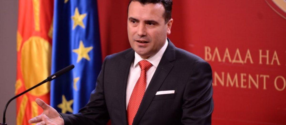 Σε πρόωρες εκλογές τα Σκόπια – Η αρχή του τέλους της συμφωνίας των Πρεσπών;