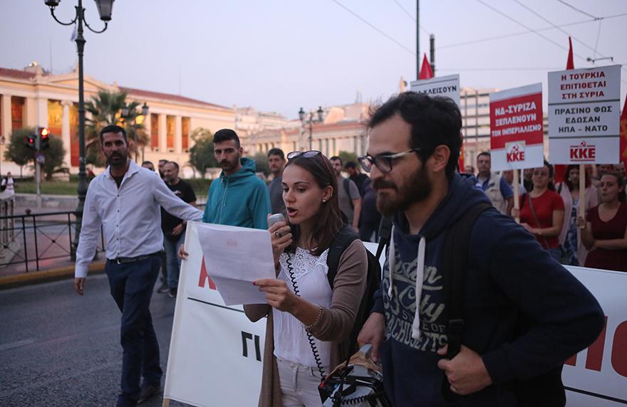 Νέα αντιπολεμική πορεία στο κέντρο της Αθήνας
