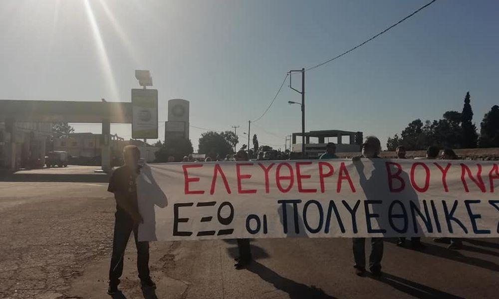 Κάρυστος: Πολίτες μπλόκαραν πομπή κυβερνητικών παραγόντων που πήγαινε στα εγκαίνια Αιολικής Βιομηχανίας (Photos)