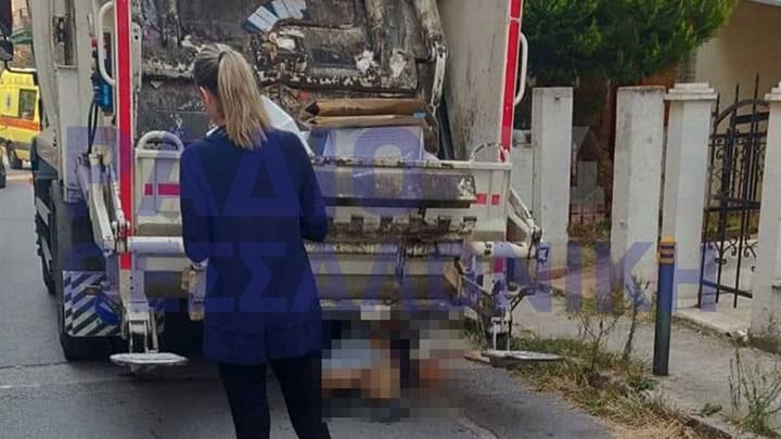 Τραγωδία στην Καλαμαριά: Απορριμματοφόρο παρέσυρε και σκότωσε ηλικιωμένη – ΦΩΤΟ
