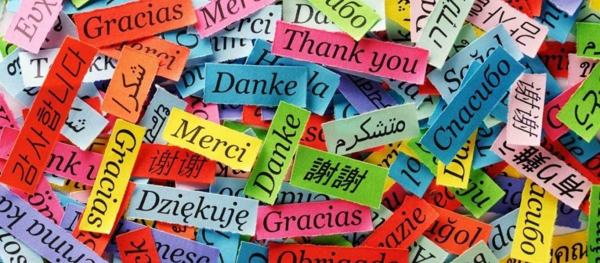Αυτές είναι οι 10 πιο ερωtικές γλώσσες της Ευρώπης – Σε ποια θέση βρίσκονται τα ελληνικά;