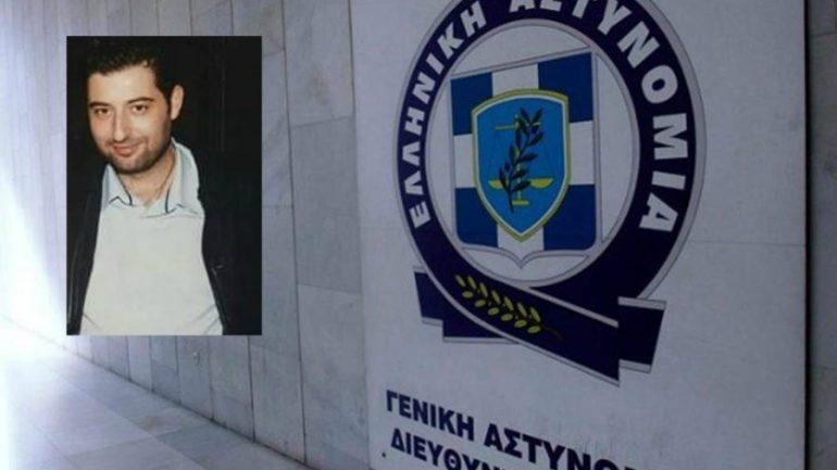Αστυνομικός Υποδιευθυντής ο Γιώργος Βαρδάκης