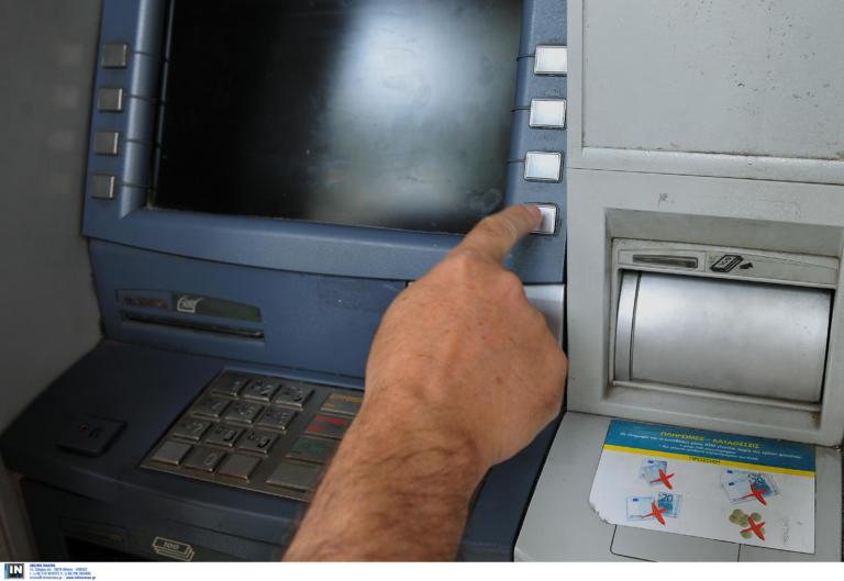 Τράπεζες: Χρεώσεις φωτιά στις προμήθειες – Πόσο θα μας κοστίζουν