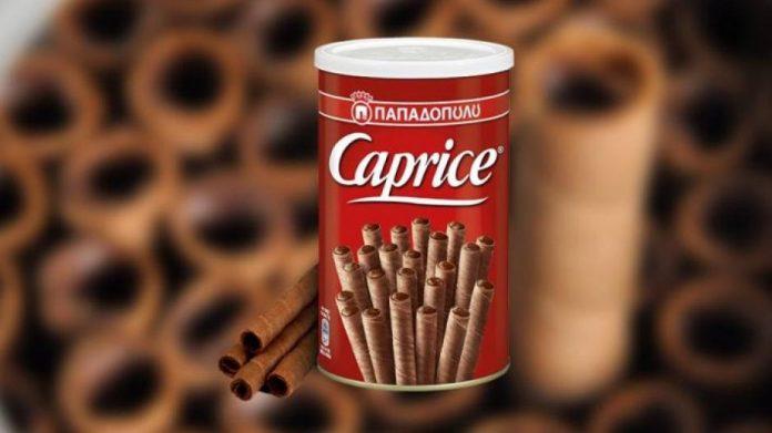 Δικαστική ήττα για το σήμα Caprice Παπαδοπούλου