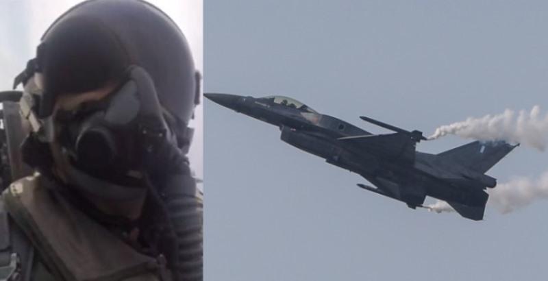 Συγκίνηση και δέος! Πιλότος F-16: «Τούτος εδώ ο λαός δεν γονατίζει παρά μονάχα μπροστά στους νεκρούς του»