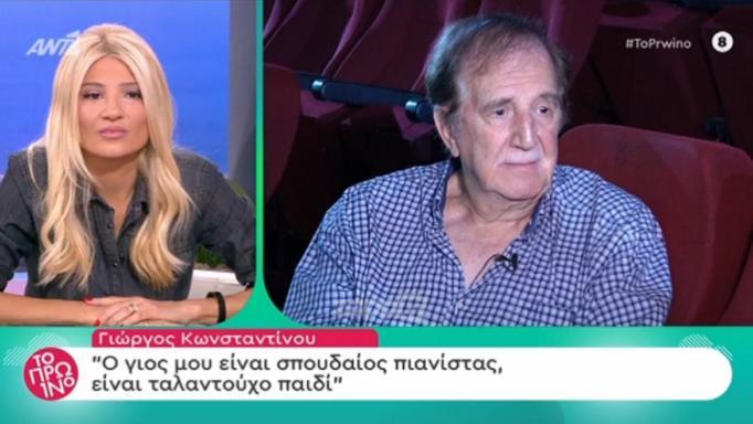 Γιώργος Κωνσταντίνου: Ο καβγάς του σε τηλεοπτικό πλατό στη Θεσσαλονίκη – «Τι είναι αυτά τα πράγματα;»