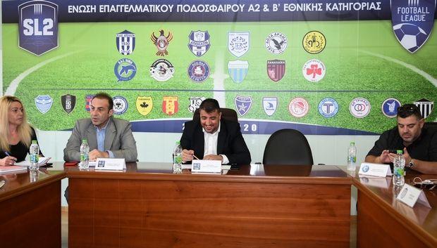 Super League 2: Αποδέχθηκαν τη μείωση της ΕΡΤ οι ομάδες