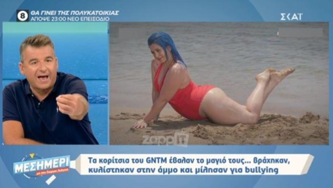 Ξέσπασε ο Γιώργος Λιάγκας κατά του GNTM: «Παίρνουν τους ανθρώπους με τα παραπάνω κιλά και τους ξεφτιλίζουν»!