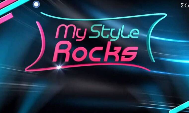 My Style Rocks: Αν αυτά τα πρόσωπα ισχύουν για το ριάλιτι τότε μιλάμε για τηλεοπτική «βόμβα»