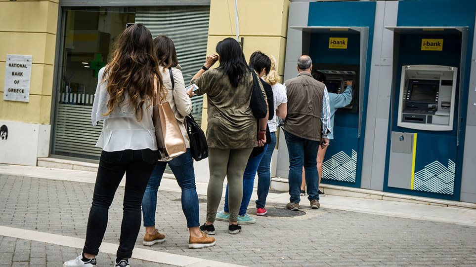 Τράπεζες: «Παγώνουν» οι αυξήσεις στις προμήθειες