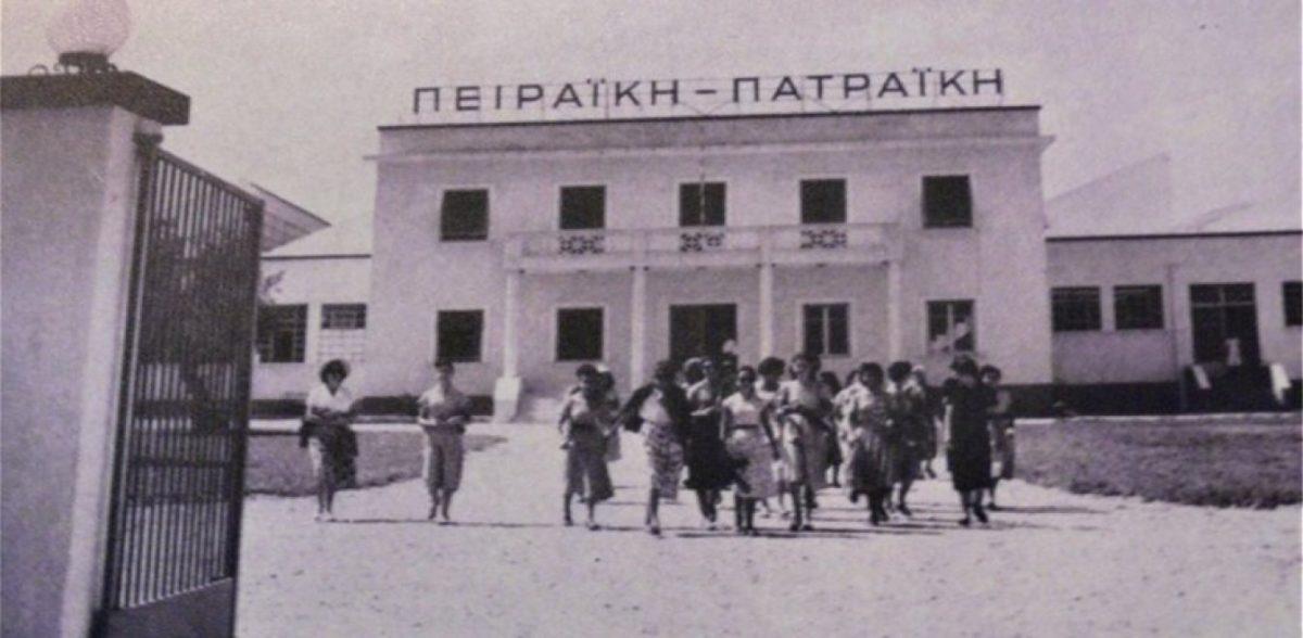 Πειραϊκή Πατραϊκή: H εμβληματική επιχείρηση του πεθερού του Γιάνη Βαρουφάκη