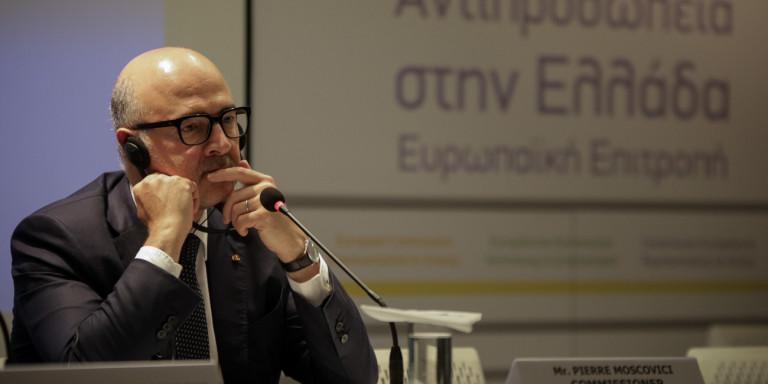 Μοσκοβισί: Η Ελλάδα δεν είναι πια ο φτωχός συγγενής, ξαναβρίσκει την αξιοπιστία της