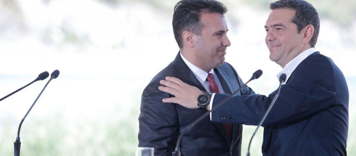 Α.Τσίπρας: Έκανε έκκληση να ενταχθούν τα Σκόπια στην ΕΕ- Πιο κάτω δεν… γίνεται!
