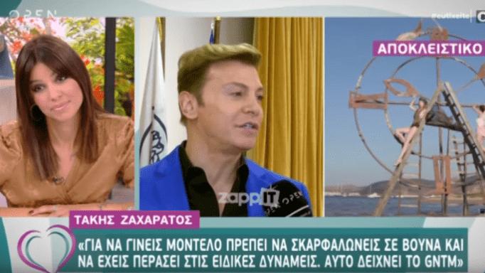 Τάκης Ζαχαράτος: «Στο GNTM η Βίκυ Καγιά είναι η… εγγονή της Τασσώς Καββαδία»