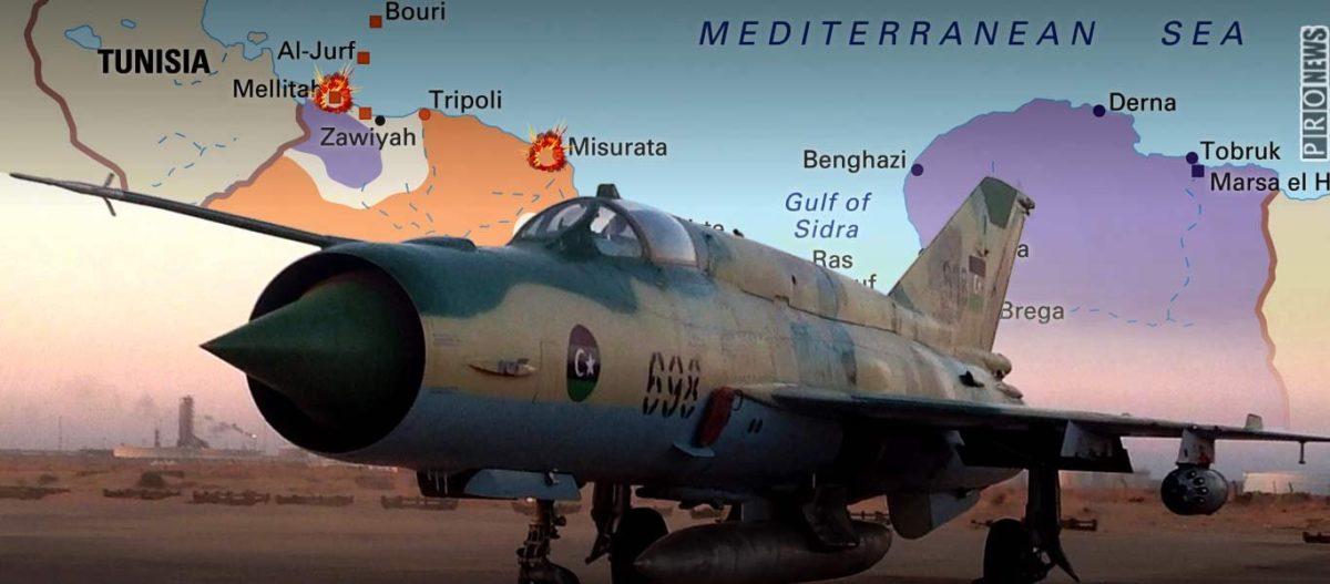 Οι δυνάμεις του στρατηγού Χαφτάρ προετοιμάζονται για μεγάλη επίθεση – «Η Τουρκία δεν πρέπει να δημιουργήσει νέα βάση»