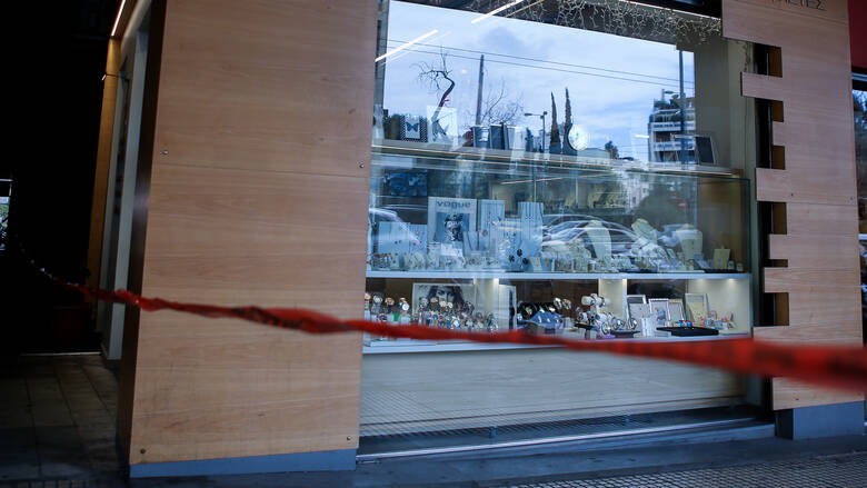 Ληστεία σε κοσμηματοπωλείο στην Κυψέλη – Τραυματίστηκε σοβαρά ο ιδιοκτήτης