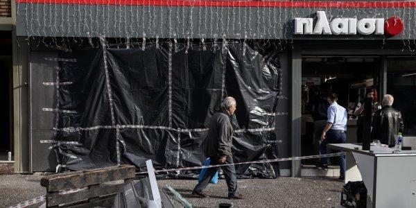 Περιστέρι: Ληστεία με εισβολή Ι.Χ. σε κατάστημα ηλεκτρικών ειδών