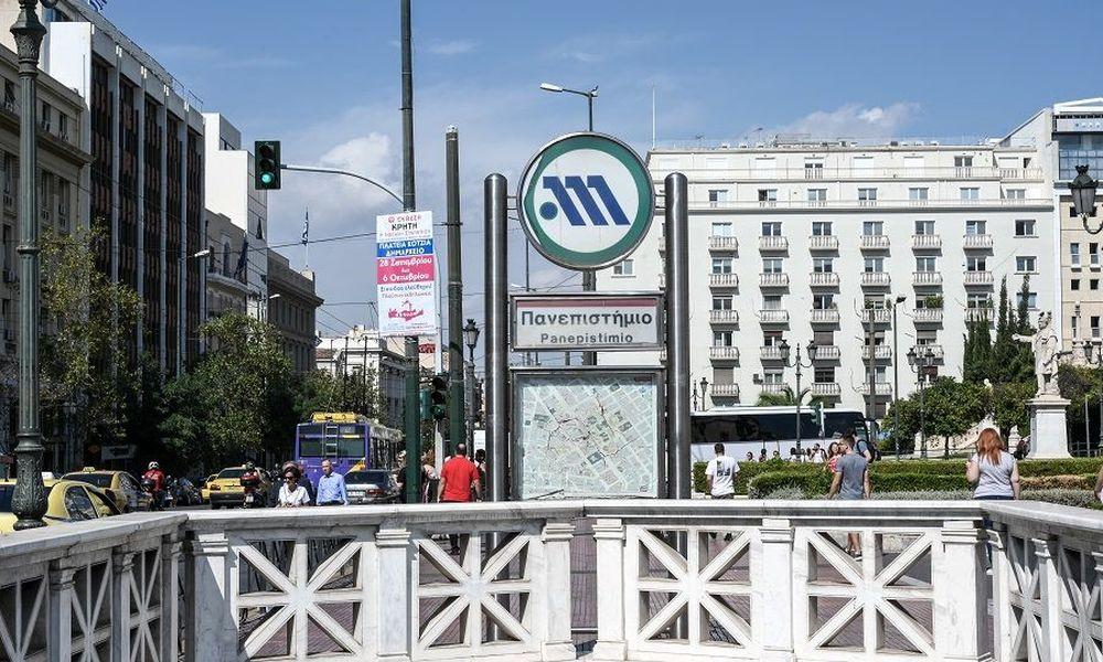 Η «άθλια» πλευρά του Μετρό της Αθήνας