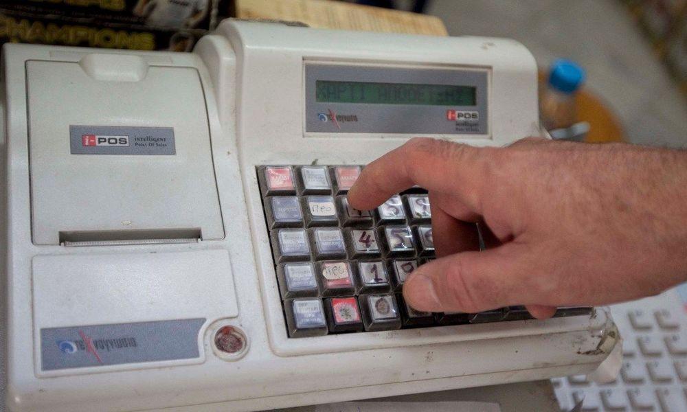 Κύκλωμα έκρυψε έσοδα 25 εκατ. ευρώ μέσω λογισμικού σε ταμειακές μηχανές