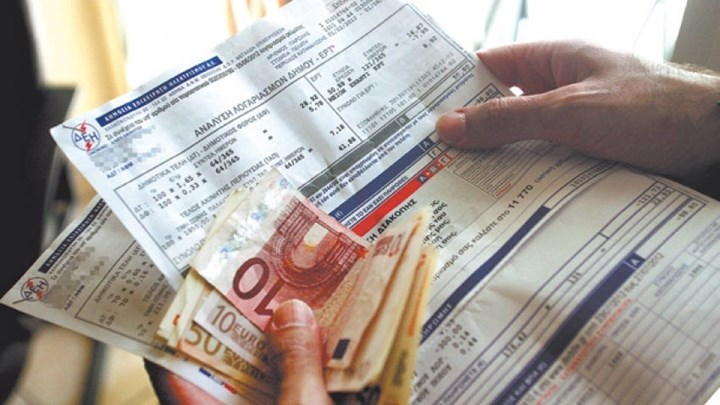 Έρχονται μειώσεις στις Υπηρεσίες Κοινής Ωφέλειας νυχτερινού τιμολογίου – Οι ελαφρύνσεις στον λογαριασμό που θα δουν οι καταναλωτές