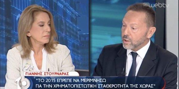 Όλγα Τρέμη: «Βυθίστηκε» η πρεμιέρα της στην ΕΡΤ με καλεσμένο τον Γιάννη Στουρνάρα