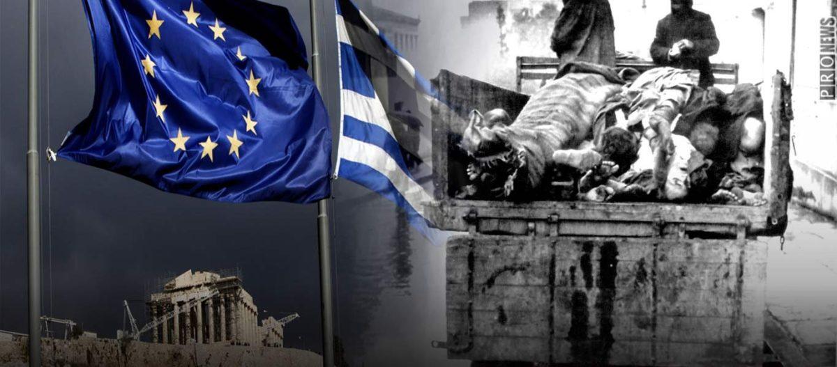 Γερμανός πρώην πρεσβευτής στην Αθήνα: «Δεν πρόκειται ποτέ να πληρώσουμε πολεμικές αποζημιώσεις στην Ελλάδα»