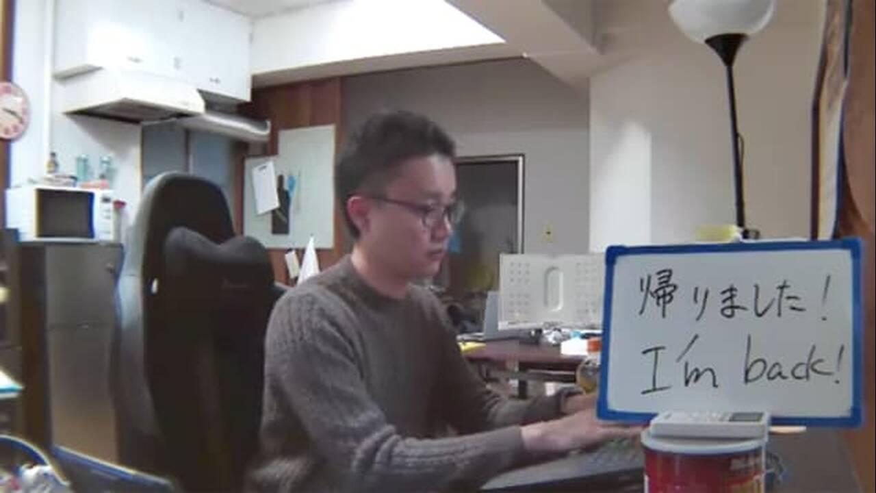Ιαπωνία: Δωμάτιο ξενοδοχείου με ένα ευρώ τη νύχτα – Με μία προϋπόθεση