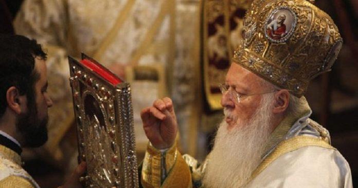 Συνελήφθησαν οι διαρρήκτες της οικίας του Οικουμενικού Πατριάρχη