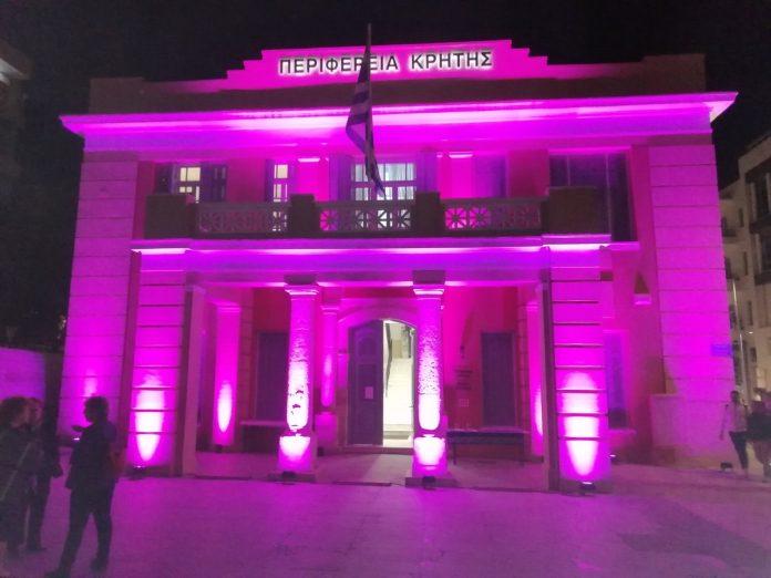 Στα… μοβ η Περιφέρεια Κρήτης! Φωτεινό και ηχηρό μήνυμα για την πρόληψη του καρκίνου (pics)