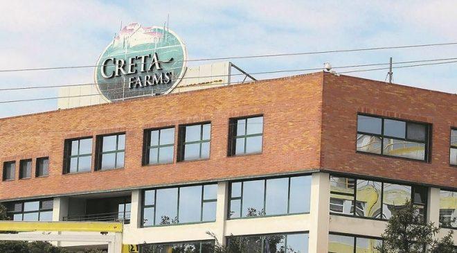 Βρέθηκε 1 εκατ. ευρώ για την Creta Farms – Νέες καταγγελίες για κρούσματα κακοδιαχείρισης